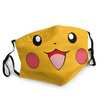 Mascarilla facial de Pikachu de Pokémon Merchandising de Pokémon Mascarillas de Anime