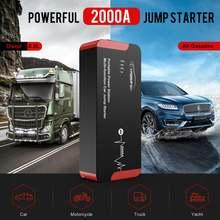 Высококачественное пусковое устройство yaber yr700 2000a для