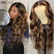 Highlight Wig Brown Colored Human Hair Wigs Body Wave Lace Front Wig Brazilian Lace Front Human Hair Wig Transparent Hd Lace Wig