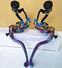 Universal Motorcycle Accessories 18mm*18mm motorcycle brake clutch pump master cylinder lever handle For Yamaha Kawasaki Suzuki