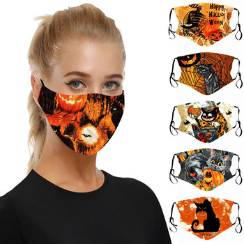 #45 1pc Halloween Face Mask Fashion Funny Print Windbreak Seamless Outdoor Riding Quick-drying Dustproof Keep Mask Mascarilla