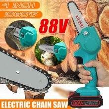 88V 1080W 4 inç elektrikli zincir testere 2 pil ile şarj edilebilir ahşap budama Mini tek elle bahçe günlüğü aracı