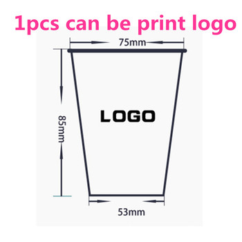 Creative customized personality yourself logo and pattern paper cup 9oz 250ml disposable coffee juice water milk tea drink cup