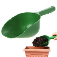 Садовые принадлежности портативная пластиковая почвенная Лопата инструмент лопата мульти-Мясной инструмент садовый инструмент горшок Лопата