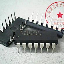 5pcs CD4071BCN   4071