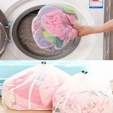 Laundry Net Bag Drawstring Closure Washing Machine Aid Mesh Bags
