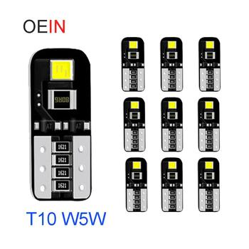 10x LED Auto T10 W5W 12V Side Light Marker Reading Lamp 194 For e91 r1200gs e34 f31 e46 accessories Car Interior 168 Rear Bulb image