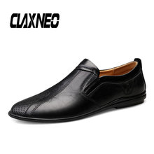 цены CLAXNEO Man Moccasins Genuine Leather Boat Shoe Mens Loafers Flat Casual Footwear clax Male Leather Shoes Slip on Breathable