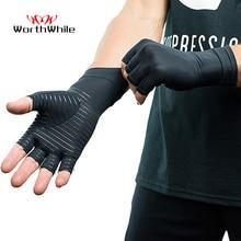 Стоящая 1 пара артрит компрессионные перчатки для женщин и мужчин боли в суставах половина Скоба для пальцев терапия запястья поддержка против скольжения