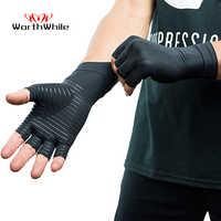 WorthWhile 1 Pair Arthritis Compression Gloves for Women Men Joint Pain Relief Half Finger Brace Therapy Wrist Support Anti-slip