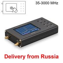 Analyseur de spectre portatif Arinst explorateur de spectre SSA TG R2 avec générateur de suivi 3 GHz