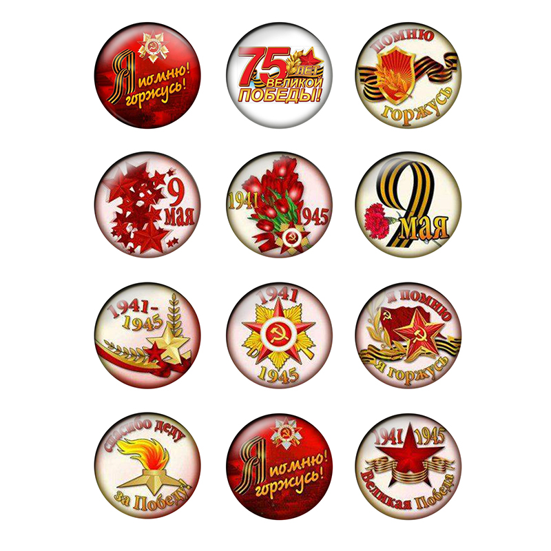 24pcs/lot Great Patriotic War Victory Day Glass Cabochons 10/12/14/16/18/20/25mm DIY Jewelry Making Findings & Components T151