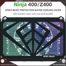 Geest Beest Motorfiets Accessoires Ninja 400 Watergekoelde Cover Is Aangepast Aan Kawasaki Z400 Water Tank Radiator Bescherming Netto