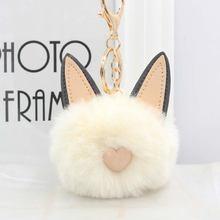 Модные милые брелоки trje из искусственной кожи с кошачьими