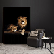 African Wild Lion Family Canvas Art Posters and Prints Animals in the Dark Canvas Paintings on the Wall Art Animals Pictures