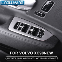 for Volvo XC90 Left hand drivewindow 2015-2020 button decorative frame lift switch panel decorative stickers car accessories