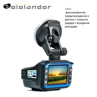Three in one Russian fixed warning mobile speed Vision 140 Wide Angle driving recorder Russian electronic dog