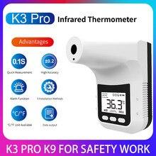 K3 pro handsfree display lcd digital termometro inteligente sem contato testa corpo loja de escritório termômetro infravermelho