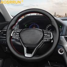 Черный кожаный сшитый вручную чехол рулевого колеса автомобиля для Honda Accord X Sedan