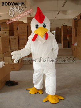 白鶏マスコット衣装スーツの誕生日パーティーゲームドレス大人サイズアパレル漫画のキャラクター誕生日服ギフト