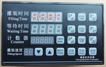 Automatic Filling Production Line Filling Controller CY2213