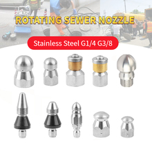 """High pressure washer Accessories Stainless Steel G1/4"""" G3/8"""" Drain Sewer Cleaning Jetter Rotary Nozzle,4000 PSI Orifice 5.5 TOOL"""