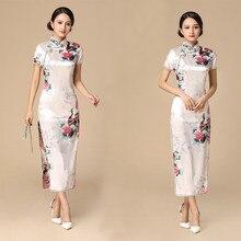 Qipao Dress Oriental Cheongsam Peacock Traditional Vintage Sexy Button 3XL Classic