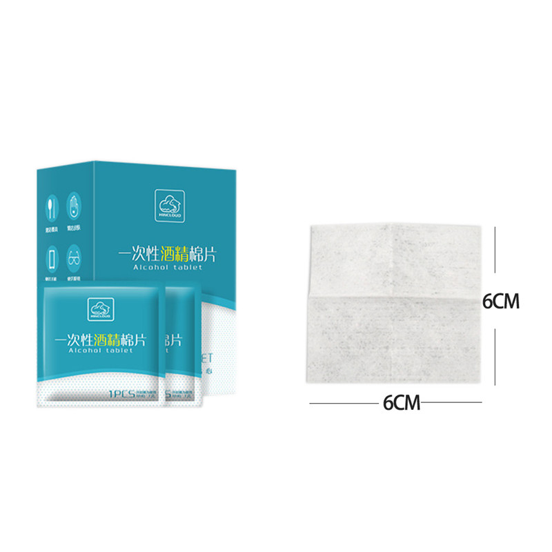 Disposable Alcohol Cotton Sheet Pad Sterilized Bag Wet Wipes Boxed 100 Pieces Of Sterilized Wipes Emergency Disinfection