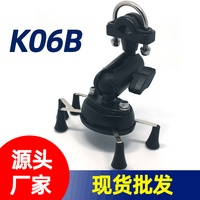 Customizable Heavy Duty Locomotive Holder Motorcycle Scooter On board Phone Holder Shatter resistant Heavy Machine Mobile Phone