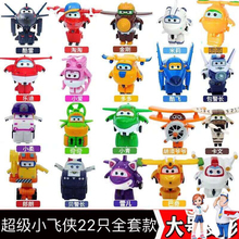 12cm Super Wings Deformation Airplane Robot Action Figures Super Wing Transformation toys for children gift Brinquedos juguete lastest listing mini wooden super wings deformation airplane robot action figures transformation toys for children gift
