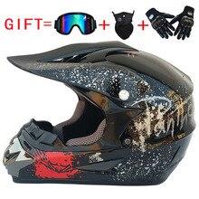 Motorcycle accessories off-road motorcycle helmet ATV off-road downhill racing helmet cross helmet full face visible protection цена 2017