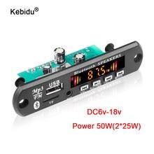 Amplificador con Bluetooth V5.0 para coche, reproductor MP3, módulo de grabación USB, FM, AUX, Radio para altavoz, manos libres, 5V, 18V, 50W, placa decodificadora de MP3