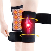 1 pair Tourmaline Magnetic Therapy Knee Pads Self Heating Kneepad Pain Relief Arthritis Knee Support Patella Massage Sleeves