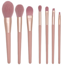 Pink Makeup Brushes Set 7/12pcs Foundation Powder Blush Eyeshadow Concealer Lip Eye Make Up Brush Cosmetics Beauty Tools 10pcs makeup brushes set foundation powder blush eyeshadow concealer lip eye make up brush cosmetics beauty tools
