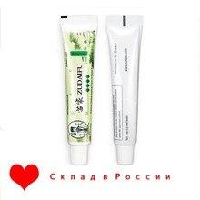 10 ピース/セットホットzudaifu皮膚乾癬クリームeczematoid皮膚炎軟膏湿疹治療乾癬クリームスキンケアクリーム