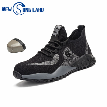 Safety shoes men breathable anti-smashing anti-piercing Indestructible work Boots steel toe cap outdoor protective labor Sneaker