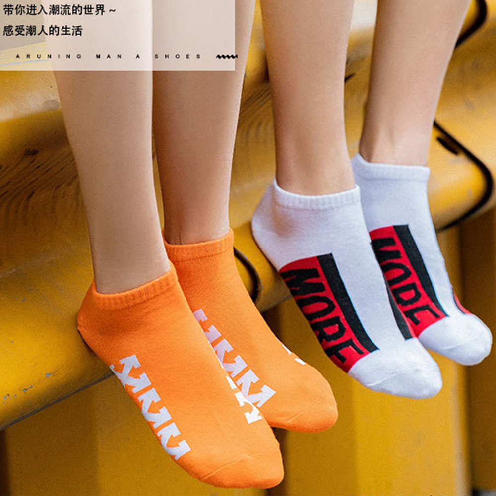Hot Motion Socks Pink Boat Sock New Unisex Cotton Mix Random Harajuku Creative Happy Casual Sports Short Ankle Letters Girl Sock