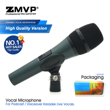 High Quality Professional Live Vocals Wired Microphone E845S Super-Cardioid Dynamic Handheld Mic For Karaoke with ON/OFF Switch