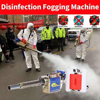 Portable Pulse Type Thermal Fogger Machine Disinfection Fogging Machine ULV Sprayer Spray Machine Nebulizer Mosquito Pest 15L