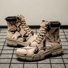 Men boots Fashion first layer of leather mens boots, high quality tooling boots man botas hombre graffiti winter non slip shoes