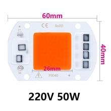 10W 20W 30W 50W COB 칩 LED 성장 AC220VPhyto 램프 실내 식물 묘종에 대 한 전체 스펙트럼 성장 및 꽃 성장 Fitola