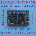Cortex-M7 небольшая системная плата STM32F767IGT6 основная плата STM32 макетная плата