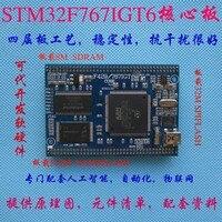 Placa de Sistema Placa de Núcleo Placa de Desenvolvimento STM32 STM32F767IGT6 Cortex-M7 Pequeno