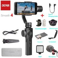 Zhiyun Smooth 4 3 축 핸드 헬드 짐벌 안정기 Focus Pull & Zoom for iPhone XS XR X 8Plus 8 7 6 SE 삼성 S9 액션 카메라