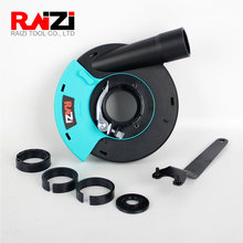 Raizi угловая шлифовальная машина пыль кожух 5 дюймов/125 мм