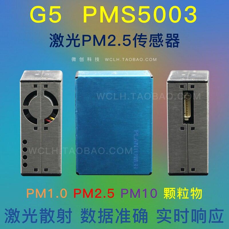 G5 PMS5003 Laser PM2.5 Sensor Dust Haze Particles Concentration