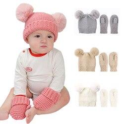 2 шт./компл., однотонные вязаные детские шляпы, перчатки с двумя помпонами, милые, От 0 до 3 лет, зимние, для новорожденных, Bebe, для мальчиков и де...