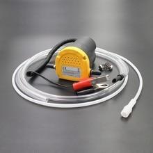 12v/24vdc 엔진 오일 펌프 전기 오일/디젤 유체 섬프 추출기 청소 교환 연료 이송 흡입 펌프
