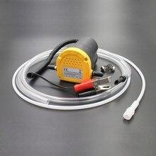Pompe daspiration pour huile moteur, extracteur pour fluide électrique/Diesel, échange de carburant, 12v/24v dc