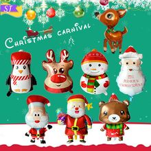 Christmas aluminum film balloon combination Merry snowman set home decoration party supplies printing